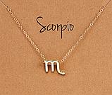 Колье Primo с подвеской знак зодиака Scorpio (Скорпион) - Gold, фото 2