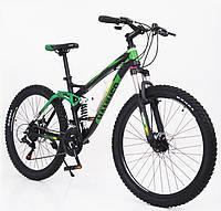 """Велосипед Hammer Active 26-S211 рама 17"""" двухподвес, горный, спортивный"""