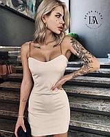 Коктейльное женское платье Беж