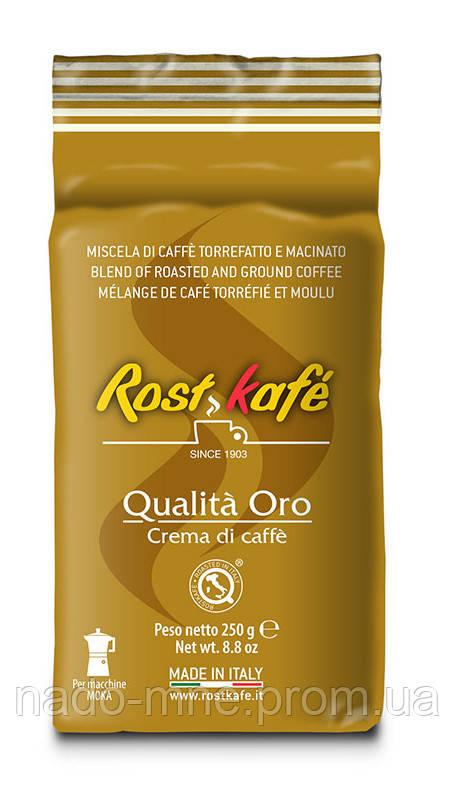 Кофе молотый Qalita Oro 250 гр