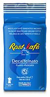 Кофе молотый Decaffeinato 250 гр ТМ Rostkafe