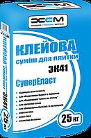 Клей ЗК41 СуперЭласт (для всех типов работ)