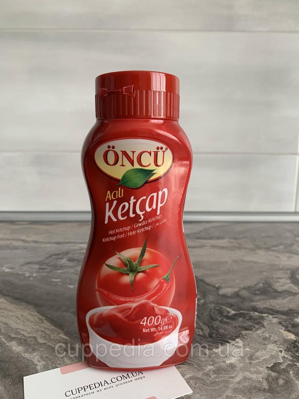 Кетчуп Oncu Hot 400 грм