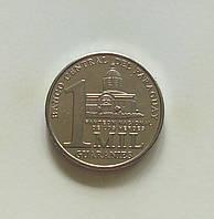 1000 гуарани Парагвай 2008 г., фото 1