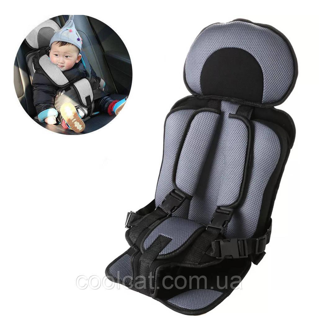 Бескаркасное детское автокресло портативное / Кресло автомобильное (серое)
