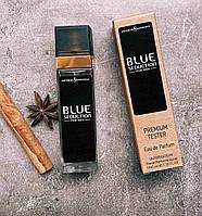 TESTER Мини-парфюм Antonio Banderas Blue Seduction (Антонио Бандерес) 40мл реплика