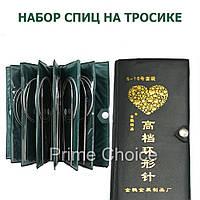 Набор спиц на тросике 100 см, Спицы на леске, Спицы, крючки и аксессуары для вязания