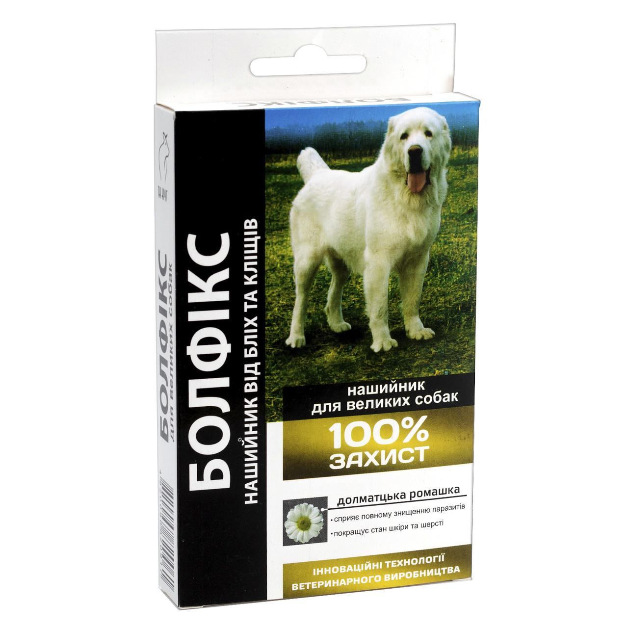 Нашийник Больфикс для собак великих порід (70 см)
