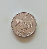 1/2 динара Тунис 1997 г., фото 1
