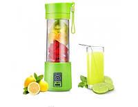 Портативный блендер шейкер зеленый Juice Cup Fruits USB
