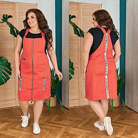 Женский коттоновый сарафан на молнии с карманом 48, 50, 52, 54