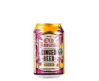 Пиво імбирне б/а Ginger Beer Old Jamaika 330 мл