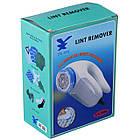 Машинка для видалення катишків Lint Remover YX 5880, фото 4