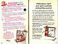 Дисней. Ґравіті Фолз. Керівництво Діппера і Мейбл з таємниць і нестримних веселощів (У), фото 4