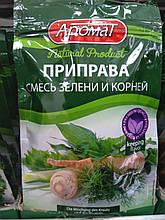 Приправа Смесь Зелени и корней 40г (не містить солі)