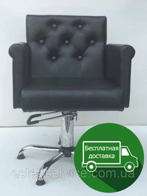Крісло перукарське на пневматиці КЛАСИК FZ040