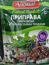 Приправа Смесь перцев с Итальянскими травами 35г (не містить солі)