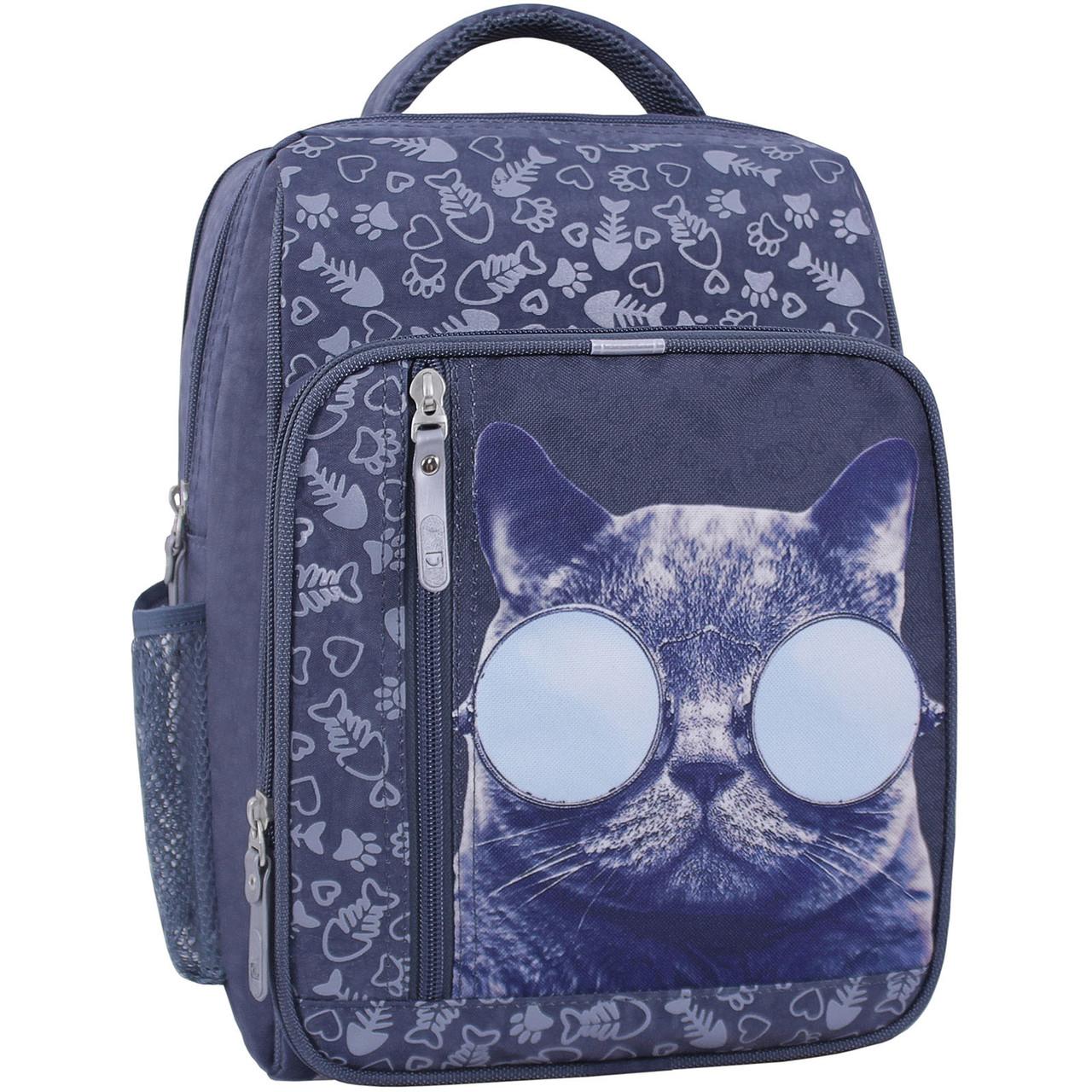 Рюкзак школьный 8 л. синий 611(0012870)