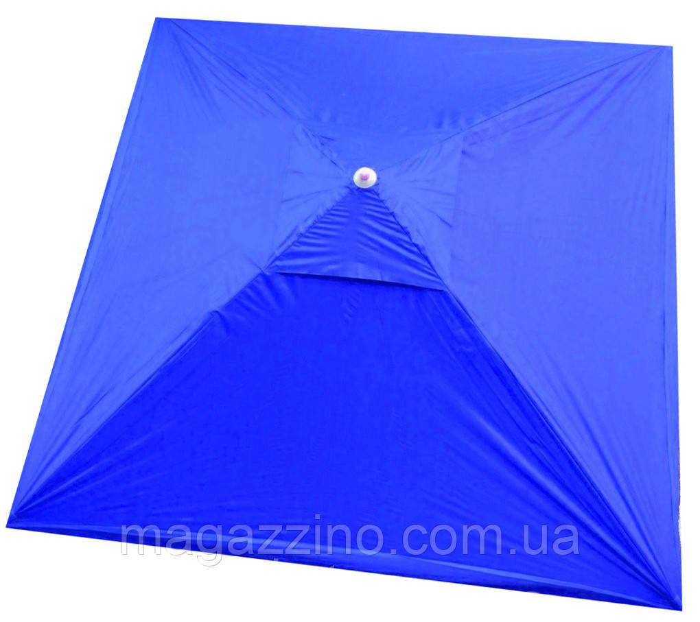 Зонт квадратный с ветровым клапаном, Синий, 2 х 2 м.