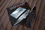 Складной нож-кредитка CardSharp 2 Черный | sharp card ніж кредитка, фото 6