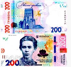 Деньги сувенирные 200 гривен нового образца.Пачка 80 шт.