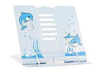 Подставка для книг металлическая 21х19 см Дельфин ООПТ, 2049, 720023