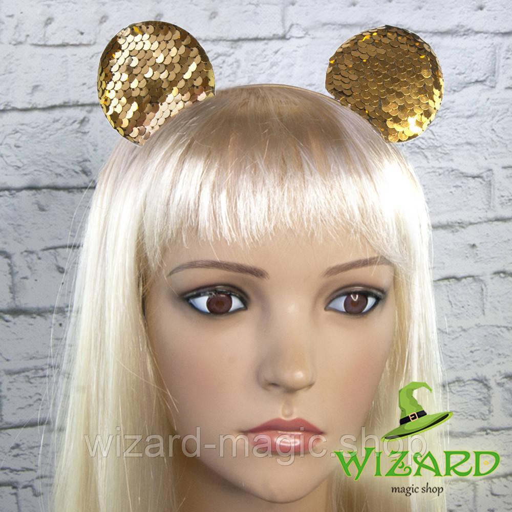 Ушки Микки Мауса с паетками золото