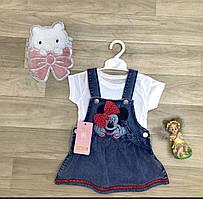 Детский летний комплект футболка и сарафан LOVEkids (9 мес)