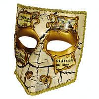 "Венецианская маска ""Казанова"" (Баута) бежевая"