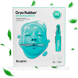 Dr.Jart Успокаивающая альгинатная маска для лица с аллантоином Dr. Jart+ Cryo Rubber With Soothing Allant