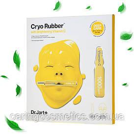 Осветляющая альгинатная маска для лица с витамином C. Dr. Jart+ Cryo Rubber With Brightening Vitamin C