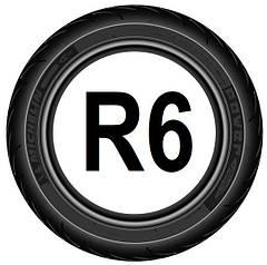 Покрышки R6