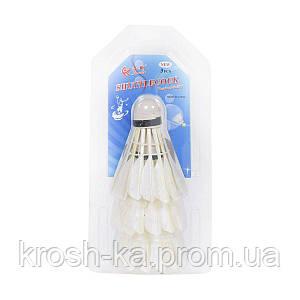 Набор перьевых воланчиков для бадминтона 3шт Китай C40225-10