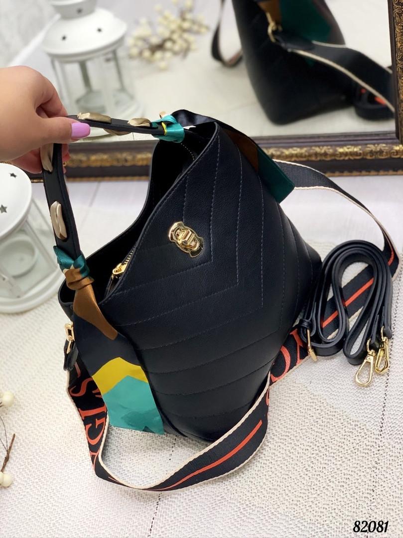 Сумка  в стиле мешочек с платком 3 отдела