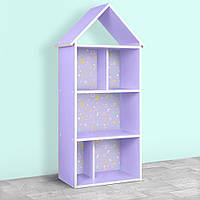 Стеллаж для игрушек домик-полка H 2020-10-1 Лаванда | Стелаж для іграшок