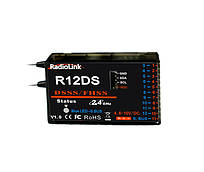 Приемник 11к Radiolink R12DS SBUS для авиамоделей