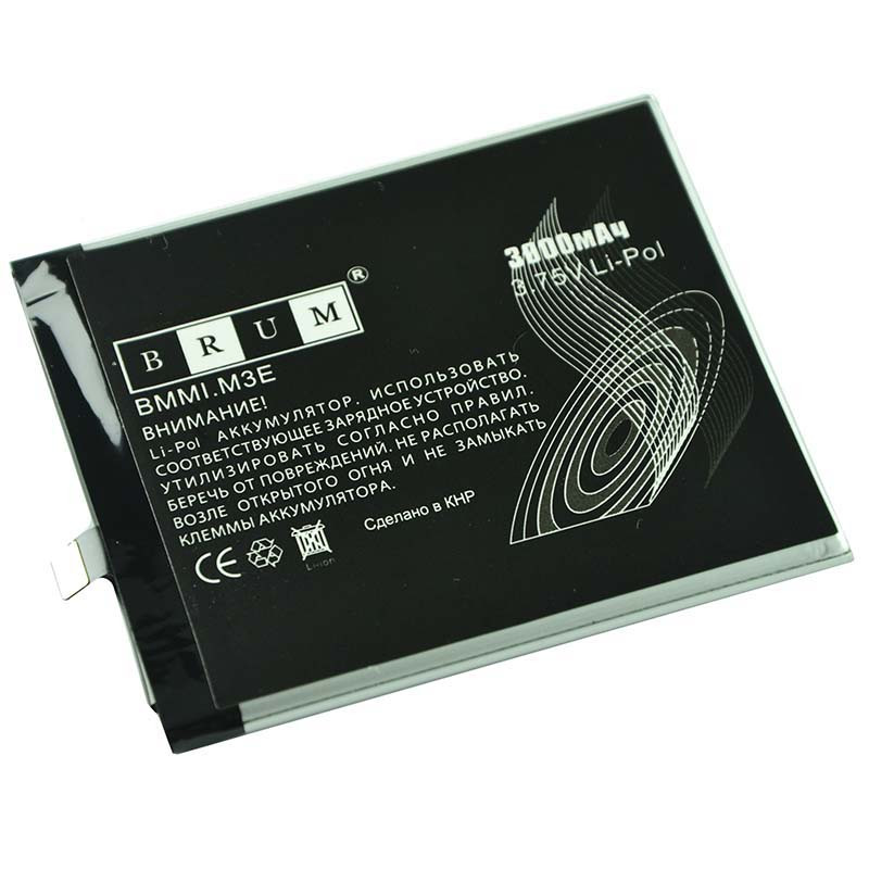 Аккумулятор Brum Standard для Meizu M3E (BA02) 3000 mAh (031 133 079 12179)