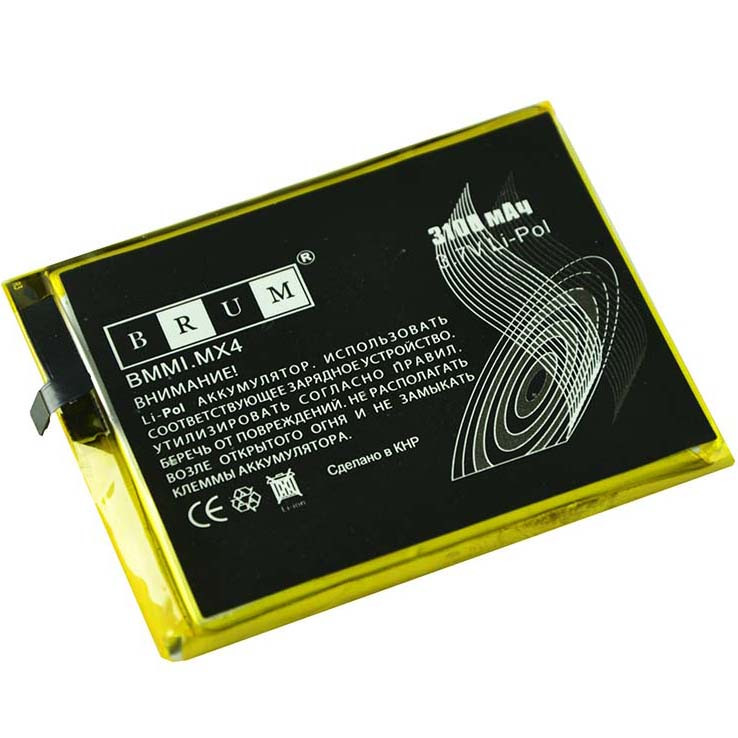 Аккумулятор Brum Standard для Meizu MX4 (BT40) 3100 mAh (031 133 079 12183)