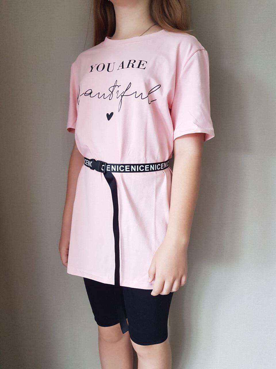 {есть:140} Комплект для девочек, Артикул: ALL251-розовый [140]