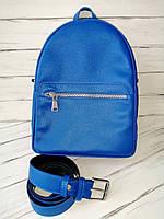 Стильный синий небольшой кожаный городской рюкзак