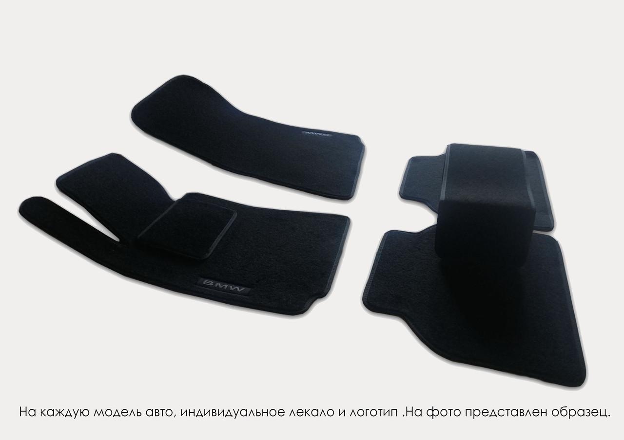 Ворсовые (тканевые) коврики в салон Nissan Quashqai+2(2008-2013)