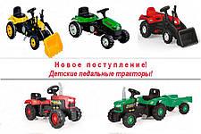 Новое поступление детских педальных тракторов!
