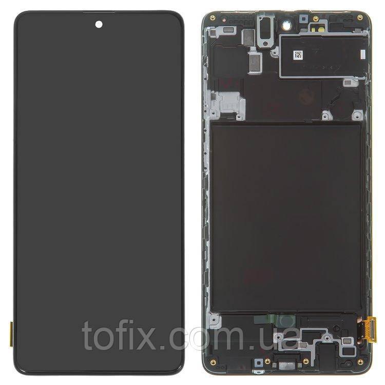 Дисплей для Samsung Galaxy A71 (2019) A715, модуль (экран и сенсор) с рамкой, оригинал (GH82-22152A)