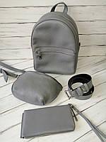 Стильный серый небольшой кожаный городской рюкзак