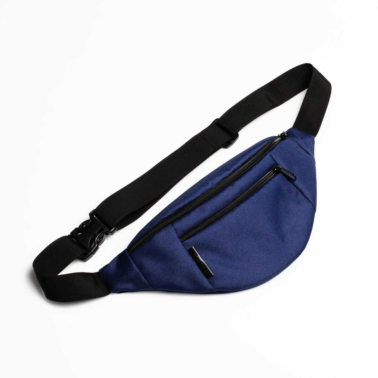 Поясная сумка Twins синяя