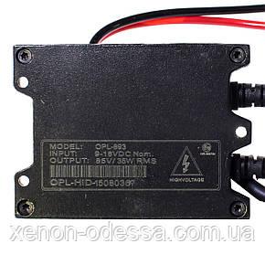 Тонкий блок розжига 893N AC Slim 35W / балласт для ксенона, фото 2