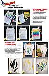 Фломастеры-аэрографы для ткани MALINOS BLOpens Textil текстильные 5 шт, фото 4