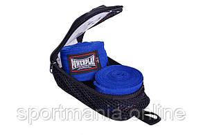 Бинты для бокса PowerPlay 3047 синие (4м)