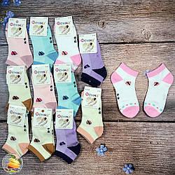 Носочки с сеткой для малышей Размер: 20- 25 (1-3 года) (20460-1)