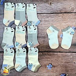 Детские носочки с сеткой для мальчика и девочки (Шугуан) Размер: 1- 3 года (20461)